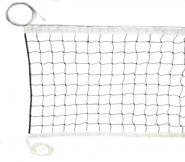 """Volleyball net """"Training"""""""
