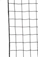 Rete di sbarramento ferma palline per campi da golf 1,5 mm